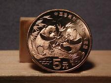 China 5 Yuan copper 1993