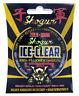 40lb Shogun ICE CLEAR Fluorocarbon Fishing Leader / Line 50mt Spool