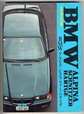 Car Graphic Selection BMW Alpina book C1 1 2.3 B9 10  turbo E 30 28 24 Hartge