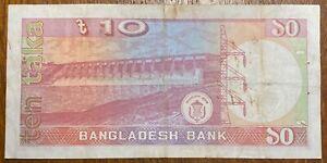 BANGLADESH BILLET DE 10 TAKA (BILL 95)
