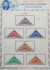 JORDAN 1964 MNH JOHN F KENNEDY MEMORIAL SET OF 6 IMPERFORATE SG588-593 UNMOUNTED