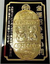 "Japan Import ""Maneki-Neko - Beckoning Cat"" Classic Japanese Medal Coin"