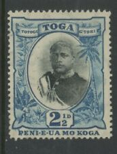 Tonga, Mint, #42a, Og Hr, Missing Bar In 1/2, Great Centering