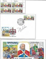 C)Ukraine 2003 Stamps, Cover and Art Work 3 pc set
