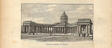 Stampa antica SAN PIETROBURGO cattedrale di Kazan 1893 Old Antique Print