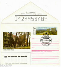"""1990 Soviet FDC letter cover """"OLD OAK"""" LODGING and SANATORIUM in TRUSKAVETS"""