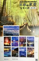 JAPAN NIPPON STAMP 2017 JAPANESE NIGHT VIEWS NO. 4  SOUVENIR SHEET S/S 820 YEN