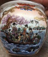 Satsuma Pottery Asian Planter Collectible