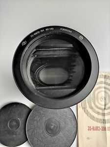 Lens Anamorphic 35-NAP2-3m 80-140mm USSR Anamorphic Projector Lens LOMO NEW