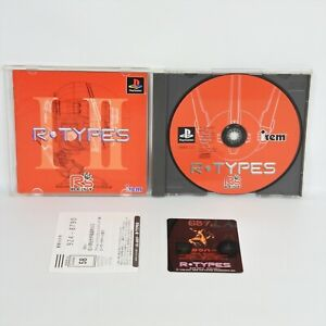 R TYPES I II R's BEST PS1 Playstation For JP System 3055 p1