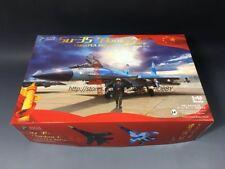 """Kitty Hawk KH80128 1/48 PLA Su-35 """"Flanker E"""" w/Resin Figure, Vector Nozzle"""