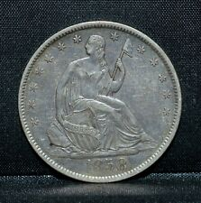 1858-O SEATED LIBERTY HALF DOLLAR ✪ AU ALMOST UNCIRCULATED ✪ 50C SILVER◢TRUSTED◣
