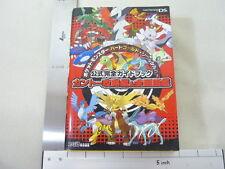 POKEMON Heart Gold Soul Silver Guide Book Nintendo DS EB01*