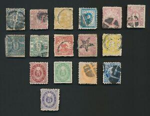 JAPAN STAMPS 1873-1890s CHERRY BLOSSOMS, KOBANS INC MOG 1s & 3s, BIRDS