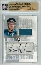 Vincent Damphousse Ultimate Memorabilia 12th Ed To The Hall Auto Jersey 15/19