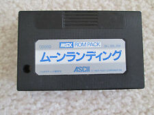 Moon Landing for MSX 1 Video Computer Game (Cartridge Only) *EXTREMELY RARE*