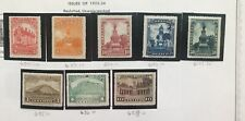 Mexico Stamps Complete Mint Scott # 634-641