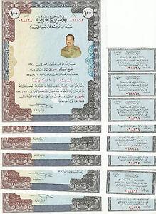 1986 Iraq 100 Dinar Gulf War Bond Coupons Shares Certificates Saddam Hussein