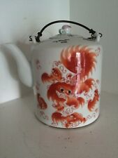 Antique Chinese Foo Dog Teapot