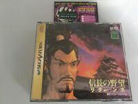 Nobunaga No Yabou Returns Sega Saturn JP Japan Boxed W/ Manual Good Cond