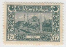 TURKEY 1917  ISSUE   UNUSED STAMP ISFILA 873
