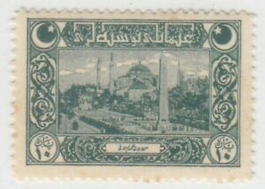 TURKEY 1917  ISSUE   UNUSED STAMP ISFILA 873