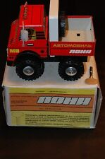Vintage  Wind-Up Cargo Truck.  Russian LARGE Tin Toy. Made in USSR. MIB