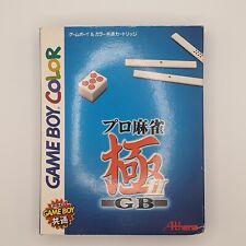 Pro Mahjong Kiwame GB II - GameBoy (Color) {Jap}