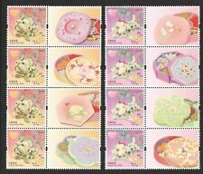 HONG KONG CHINA 2018 LUNAR YEAR OF DOG 2 BLK COMP. SET 8 STAMPS WITH LABEL MINT