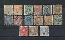 PORTUGAL-1895-1898 D. CARLOS I (Mouchon) LOT