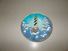 """Lighthouse and Dolphins 3D decorative nautical themed collector plate Cadona 6"""""""
