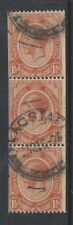 South Africa - 1920, 1 1/2d stamp - Coils - Perf 14 x Imperf - Used - SG 20 x 3