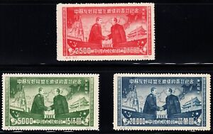 1950 MINT VLH - N.E. China #IL176-8 -Sino-Soviet Treaty- North East Province