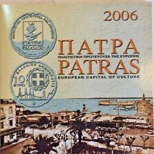 2006 Greece 9 Coins Official Euro Set Special Edition Patras Silver 10€
