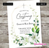 Christening Baptism Welcome Poster Personalised A4 A3 A2 Sign Naming Communion