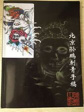 "2017 Japanese Style Traditional Tattoo Flash Book 11"" Hannya KOI Flower Buddha"