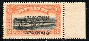 GREECE,1923,1922 REVOLUTION 3DR/3DR,VL.363,SC.285,MNH.SIGNED UPON REQ. Z990