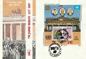 1990 Bolivia FDC oversizeReunification of Germany -Bush,Weizsacker,Gorbachev