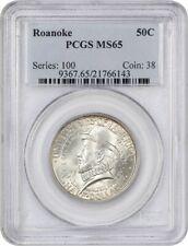 1937 Roanoke 50c PCGS MS65 - Silver Classic Commemorative