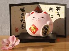 A TOU Maneki Neko Japanese pink cat for love with happiness card & stand
