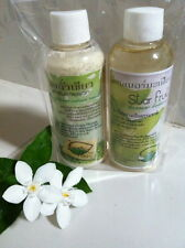 Organic Carambola STARFRUIT Toner&Mung Bean Powder Facial Mask Scrub Natural