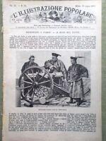 L'illustrazione Popolare 29 Luglio 1883 Maelstrom Granada Colera Epidemico Corno