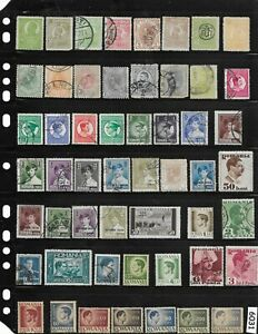 #6031    Small stamp set / ROMANIA / Nice mix of stamps / 1900 - 1939 / Pre WWII