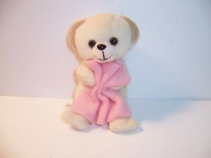 Snuggle Teeny Bean Bear Plush Tan Holding Pink Blanket 5 Inch 2000 - VGC
