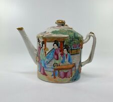 Chinese Canton teapot & cover. Famille rose, c. 1840. Daoguang Period.