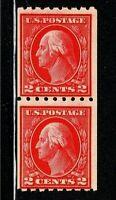 [FE]    US #391 ~ Mint-NH 1910 2c Carmine ~ Perf 8.5 Horizontal Coil Pair