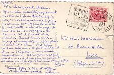 TUNISIE - DJERBA - DJERBA/L'ILE DES/LOTOPHAGE/CLIMAT DOUX/LE 2-4-1953.