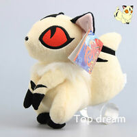 "Anime InuYasha 9"" Red Eyes Kirara Kilala Cute Stuffed Animal Plush Doll Toy NWT"