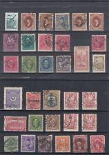 ancien timbres tout pays , Egypte ,sverige,hongrie ..