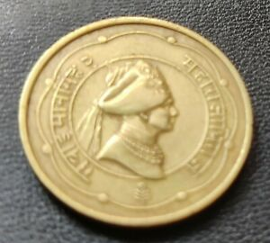India, Princely state of Jaipur, 1 Anna, 1944, Man Singh II, Brass coin (B-689)